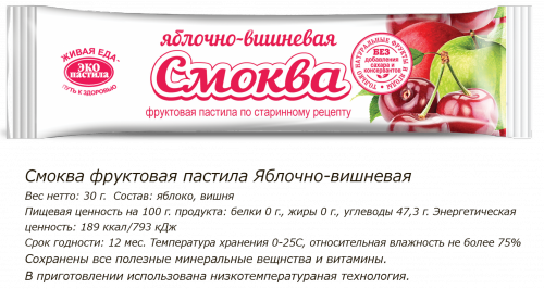Смоква Яблочно-Вишневая, 35,00