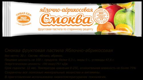 Смоква Яблочно-Абрикосовая, 35,00