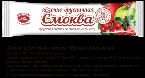 Смоква Яблочно-Брусничная, 35,00