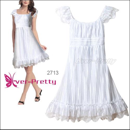Элегантное белое платье с кружевом