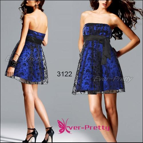 Синее двухслойное платье без бретелек