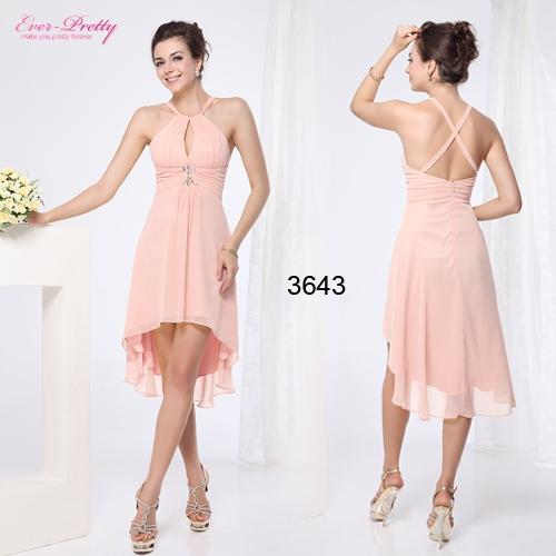 Розовое шифоновое платье со стразами