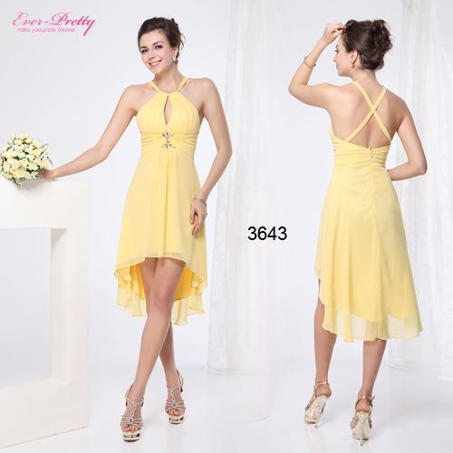 Желтое шифоновое платье со стразами