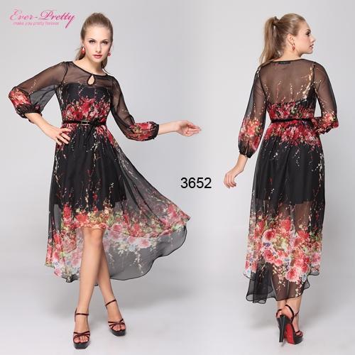 Платье с ремнем и длинным рукавом