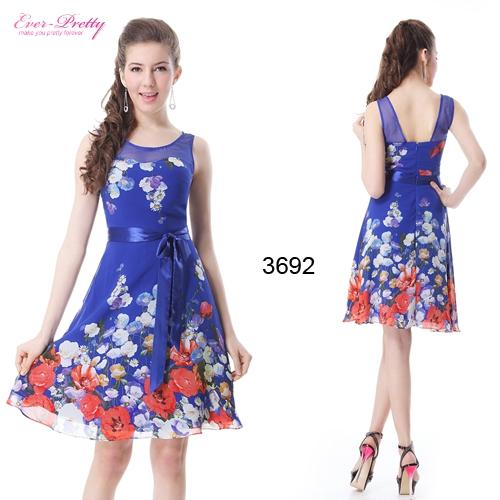Синее платье с цветочным принтом и поясом