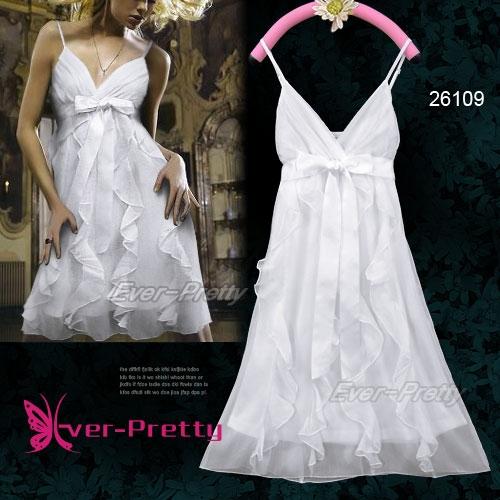 Нежное белое платье с оборкой