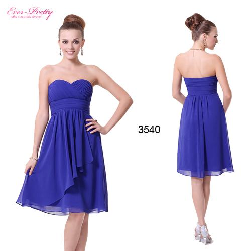 42537ee2f4e Короткое синее платье без бретелек