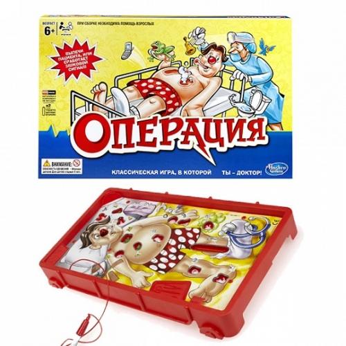 Игрушка игра операция (обновленная)
