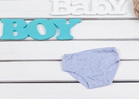 248-1006 трусы для мальчика