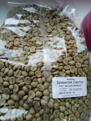 Кофе зелёный в зёрнах  Бразилия Сантос