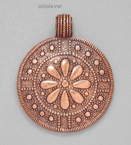 Подвеска Цветок Перуна (перынник),медь Л2.046m
