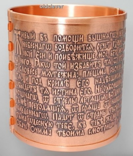 Браслет створчатый,медь Т24.004m