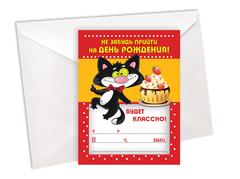 Защитникам, открытка с напоминанием о дне рождения