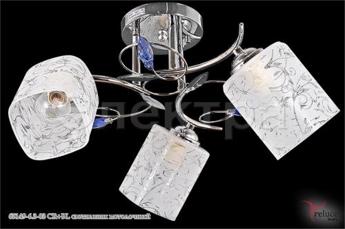 65149-6.3-03 CR+BL светильник потолочный