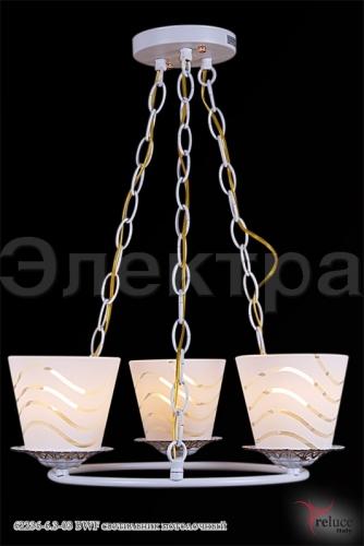 62236-6.3-03 BWF светильник потолочный