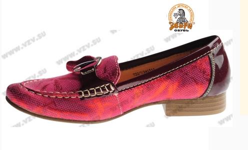 Туфли для девочек Зебра (or-110)