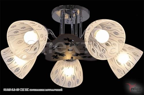 91045-5.3-05 CH BK светильник потолочный