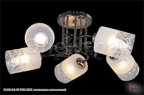 91002-5.3-05 FGD-ZBK светильник потолочный