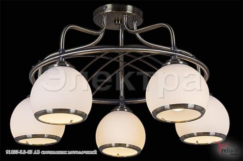 91035-5.3-05 AB светильник потолочный
