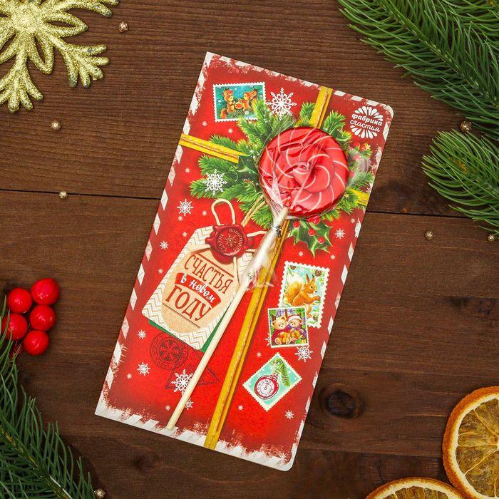 Сладкие открытки на новый год