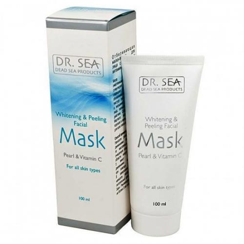 Отбеливающая маска-пилинг для лица с жемчугом и витамином C