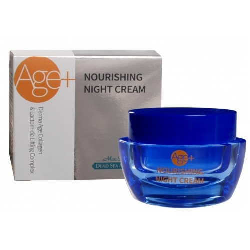 Ночной питательный крем для лица  (AGE+)