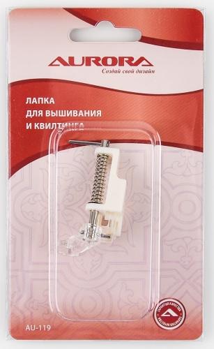 119 Лапка для шв.маш.  для вышивания и квилта