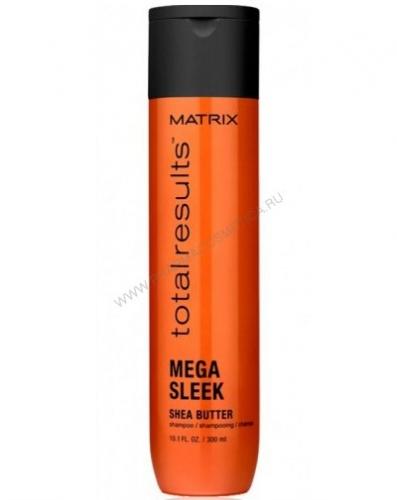 Матрикс Мега Слик Шампунь с маслом Ши 300 мл Matrix, Total results Mega Sleek