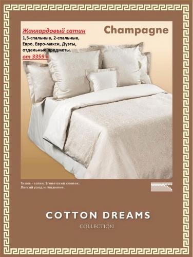 Комплекты постельного белья (КПБ) из жаккардового сатина