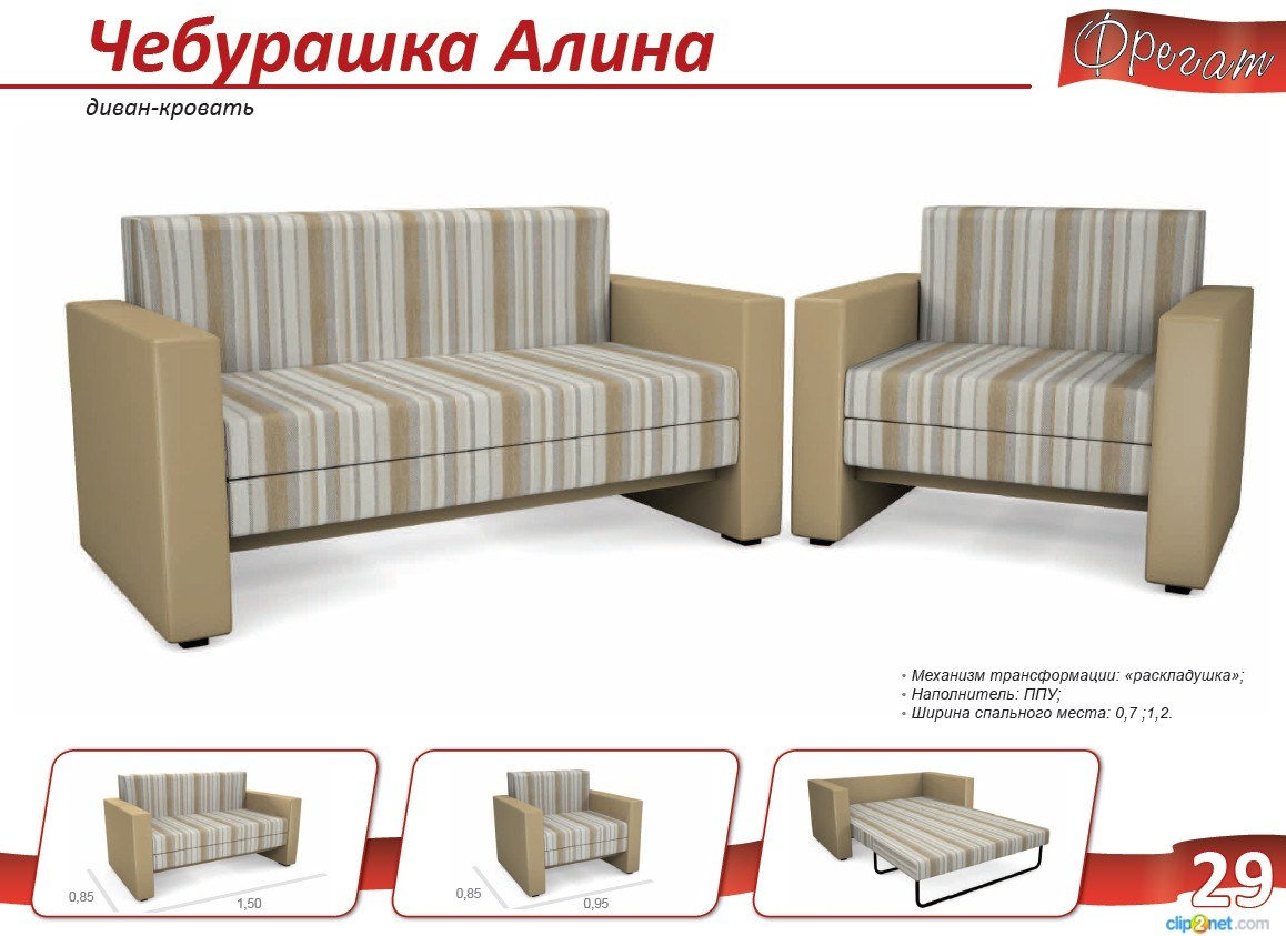 рецепту схема по сборке диванов чебурашка фото вот, ехать