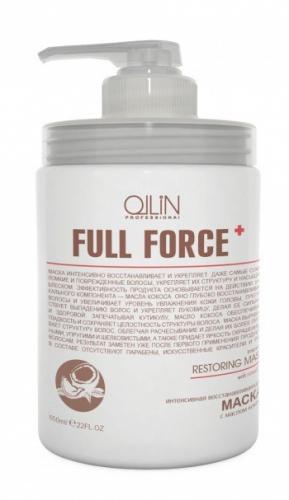 OLLIN FULL FORCE КОКОС Интенсивная восстанавливающая маска с маслом кокоса 650 мл/725775,