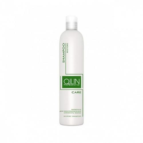 OLLIN CARE Шампунь для восст. структ. в 250мл./ Restore Shampoo/727007,