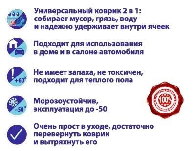 КОЛЬЧУГА