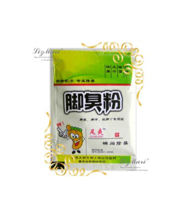 Китайская мазь от псориаза крем лосьон Фуфан стоит ли покупать