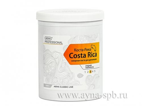 Средняя паста КОСТА-РИКА средняя плотность