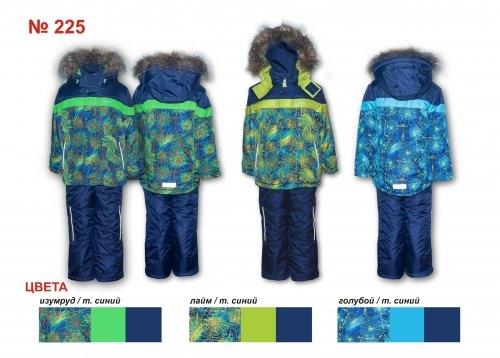 Комплект для мальчика( куртка+ полукомбинезон)