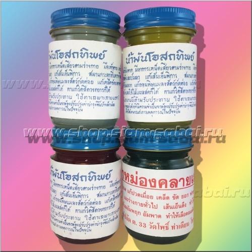 Тайский традиционный бальзам Осотип 60 грамм