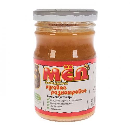 Мёд натуральный 250 г (стекло)