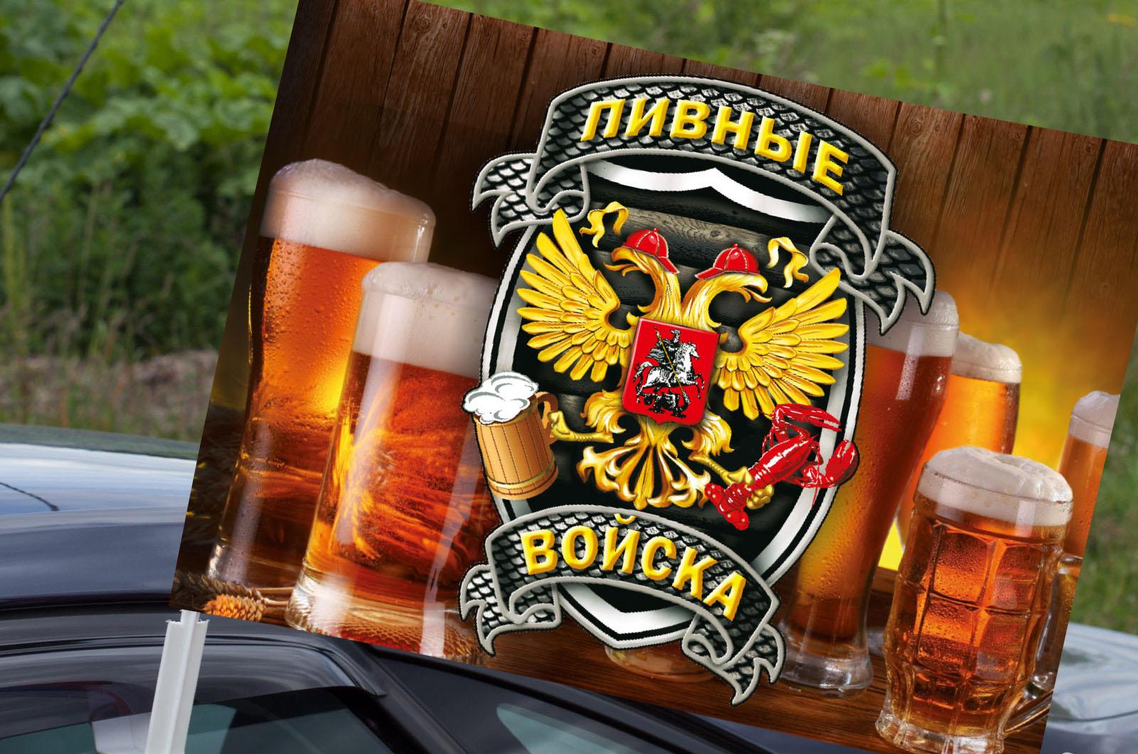 Картинки разливного пива прикольные