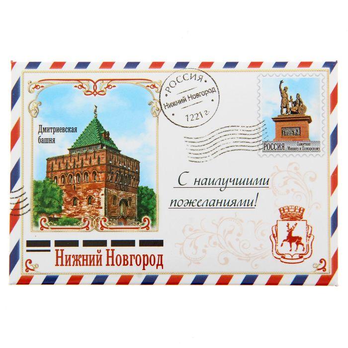 Дешевые открытки в нижнем новгороде