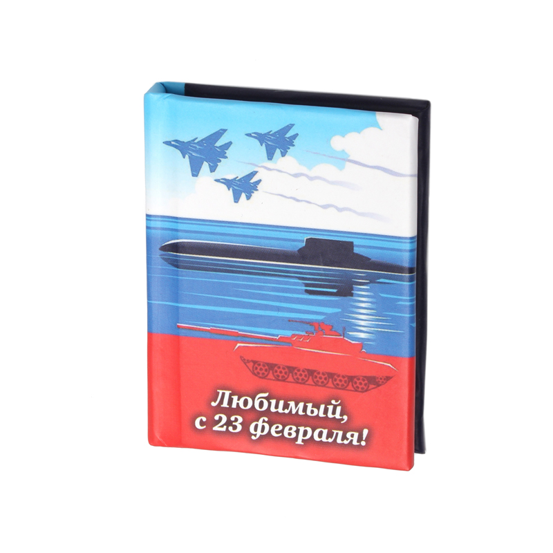 поздравить подводника с днем защитника отечества медовике давно думаю