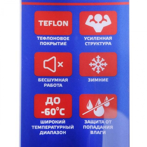 NEW GALAXY Щетка стеклоочистителя зимняя 61см/24