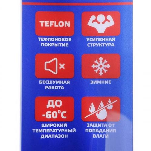 NEW GALAXY Щетка стеклоочистителя зимняя 51см/20