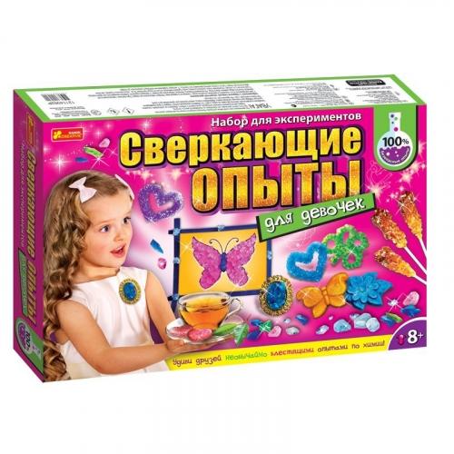 Наборы для творчества Сверкающие опыты для девочек 12114062Р