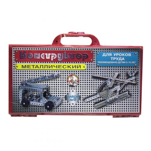 Конструктор металлический Для уроков труда, №9, 158 элементов 00829