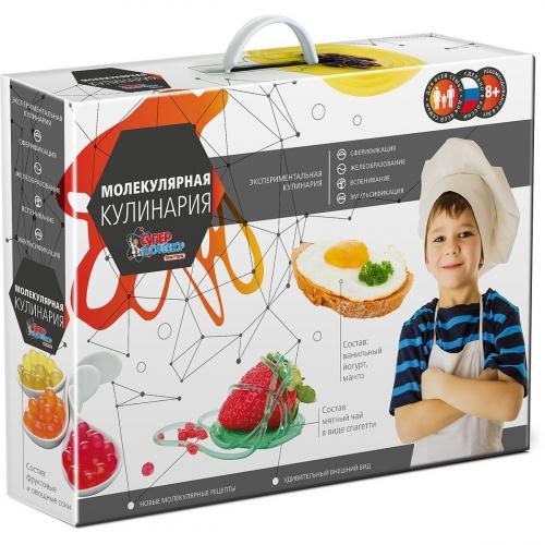 Набор химических экспериментов Молекулярная кулинария Х018