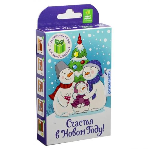Подарочный набор для выращивания Живая открытка Счастья в Новом году hps-228
