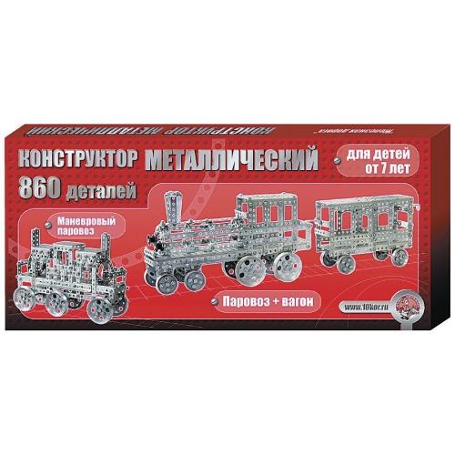 Конструктор металлический Железная дорога 00948