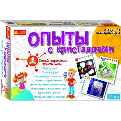 Научная игра Опыты с кристаллами 12114002Р