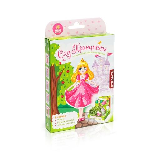Детский развивающий набор для выращивания Сад принцессы hps-214